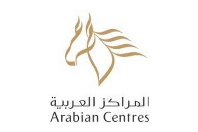 المراكز العربية تعيد فتح 20 مركزًا تجاريًا في المملكة بداية من الأربعاء 6 رمضان