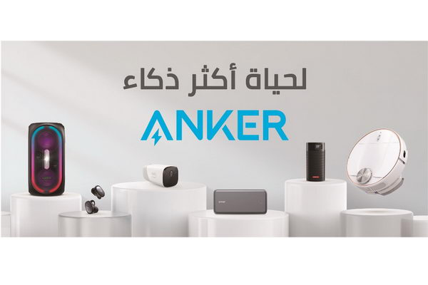 Anker تطلق حساباتها على مواقع التواصل الاجتماعي
