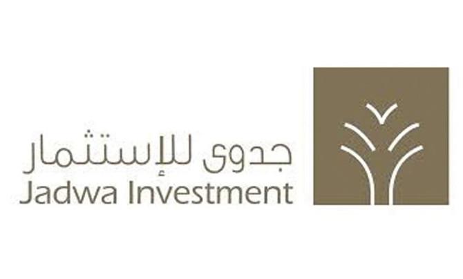 جدوى للاستثمار تحصد لقب أفضل شركة في مجال استثمارات الملكية الخاصة على مستوى أوروبا والشرق الأوسط وأفريقيا