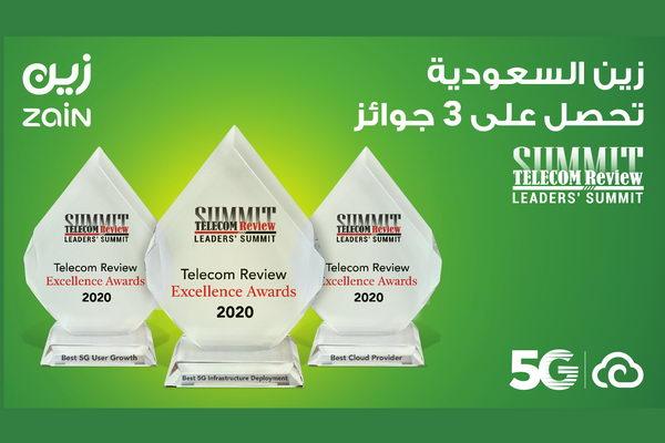 """""""زين السعودية"""" تفوز بثلاث جوائز في قمة Telecom Review 2020"""