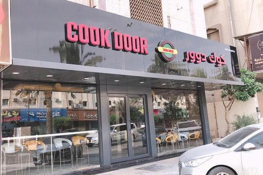 (كوك دوور) يفتح ابوابه في العاصمة الرياض وينتشر بعدة فروع مطلع العام ٢٠٢١