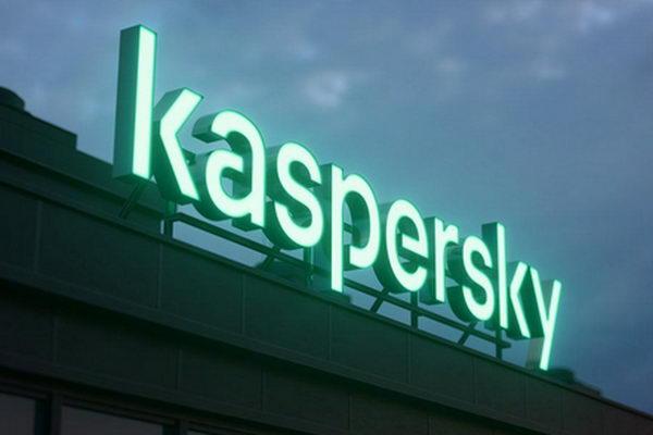 كاسبرسكي تطلق خدمة تقارير معلومات التهديدات لقطاع صناعة السيارات تعزيزًا لحماية المركبات
