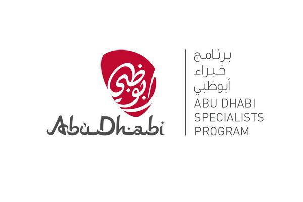 دائرة الثقافة والسياحة – أبوظبي تطلق نسخة جديدة من برنامج خبراء أبوظبي