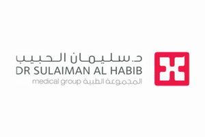 مجموعة الدكتور سليمان الحبيب الطبية تحقق نمواً في صافي الدخل للربع الأول من السنة المالية 2021م