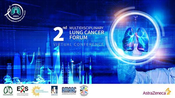 منتدى سرطان الرئة يؤكّد على ضرورة الكشف المبكر عن المرض في منطقة الخليج
