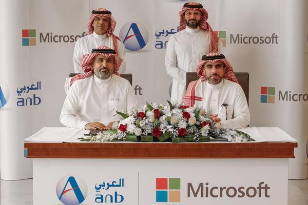 البنك العربي الوطني: يُجدد شراكته مع مايكروسوفت العربية