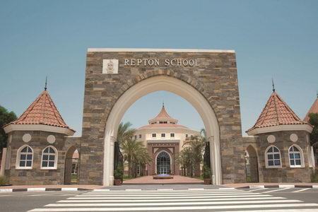 """طلاب البكالوريا الدولية في """"ريبتون دبي"""" يحققون نسبة نجاح 100%"""
