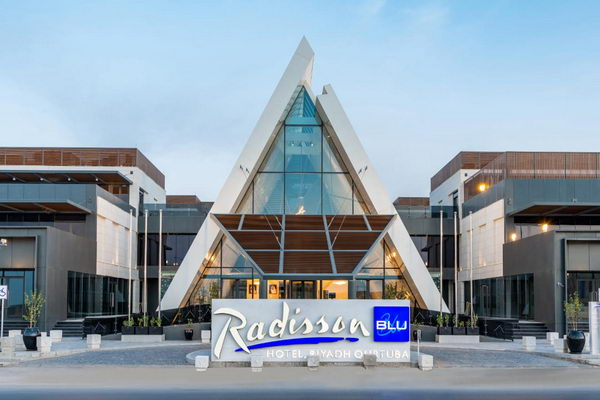 راديسون بلو تفتتح فندقها الخامس في الرياض تحت اسم فندق راديسون بلو، الرياض قرطبة
