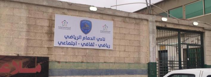 """ال عسوج يطلق """"الاكاديمية الرياضية"""" بنادي الدمام"""