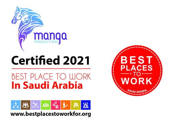 """تم اختيار شركة مانجا للإنتاج، الشركة التابعة لمؤسسة محمد بن سلمان الخيرية (مسك)، كأحد أفضل الأماكن للعمل في المملكة العربية السعودية لعام 2021. وتصدرت الشركة القائمة للعمل بفضل بيئة العمل المبتكرة والمحفزة التي توفرها والتي تعزز الإبداع اللازم لإنتاج أفلام ذات شهرة عالمية مثل """"الرحلة"""".  وفي هذا الإطار، علق الدكتور عصام بخاري، الرئيس التنفيذي لشركة مانجا للإنتاج على هذا الإنجاز قائلًا: """"نحن على قناعة في مانجا للإنتاج بأنّ الموارد البشرية هي أهم الموارد. فالنجاح والتميز يتطلب بيئة عمل محفزة وملهمة للإنجاز والإبداع، وقد سعينا لتوفيرها في السنوات الماضية  بجهود وعطاء فريق العمل الرائع والمبدع في الشركة بدعم من أعضاء مجالس الإدارة في مانجا للإنتاج و مؤسسة مسك الخيرية. وتشكّل هذه الشهادة حافزًا لتحقيق مزيد من النجاحات سواء أكان ذلك في بيئة العمل أو في المشاريع القادمة وذلك لإلهام أبطال المستقبل"""".  من جهته، قال السيد هزاع السبيعي، شريك أعمال الموارد البشرية في شركة مانجا للإنتاج: """" بدأت هذه الرحلة من هدف شركة مانجا للإنتاج وهو إلهام أبطال المستقبل. حيث تسعى شركة مانجا للإنتاج دائماً إلى الحفاظ على بيئة عمل إبداعية تخدم مهمة ورؤية وغرض الشركة. نحن في مانجا للإنتاج فخورون بأننا حصلنا على هذه الشهادة بين أفضل الأماكن للعمل في المملكة العربية السعودية 2021"""".  وحصلت مانجا للإنتاج على شهادة من منظمي جائزة """" بيست بليسيز تو وورك"""" والتي تعدّ معيار عالمي للمشاركة في أماكن العمل. وبدأت عملية الحصول على الشهادة بتقييم الموارد البشرية الذي أتمّه فريق الموارد البشرية في مانجا للإنتاج وباستيان للموظفين طُلب منهم فيه تقييم مانجا للإنتاج وفقاُ لـ ثمانية عوامل تتعلق بمكان العمل وذلك بطريقة آمنة وسرية تمامًا. وشملت عوامل الاستبيان الريادة، والمسؤولية الاجتماعية للشركات، ومكان العمل والإجراءات، ومشاركة الموظفين، والعمل الجماعي والعلاقات، والتعويضات والمزايا، وممارسات الموارد البشرية. وتم إجراء الاستبيان في مكتبين لشركة مانجا للإنتاج – مكتب طوكيو و مكتب الرياض. بعد ذلك قامت المؤسسة بتحليل البيانات التي تم جمعها وتحديد المحاور الرئيسية وكذلك مستوى مشاركة مانجا للإنتاج وأدائها وقدمت توصيات على هذا الأساس.  وتحرص شركة مانجا للإنتاج التابعة لمؤسسة محمد بن سلمان الخيرية (مؤسسة مسك)، على إنتاج مشاري"""
