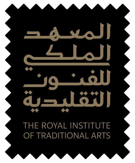المعهد الملكي للفنون التقليدية يعلن عن بدء التسجيل في مجموعة من الدورات التدريبية