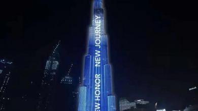 HONOR تُضيء برج خليفة إعلاناً لبدء رحلتها الجديدة لتصبح علامة تجارية رائدة في عالم التكنولوجيا