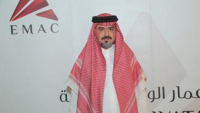 «إعمار الوطن التجارية» تحتفل باليوم الوطني الـ 91 للمملكة العربية السعودية بالتزامن مع إطلاق هويتها الجديدة