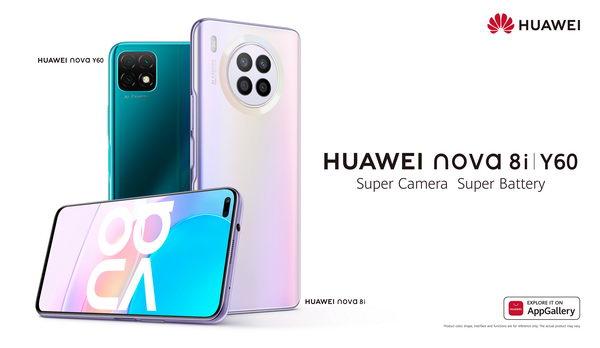 هواوي تطلق اثنين من الهواتف الذكية القوية الجديدة بأسعار معقولة في المملكة العربية السعودية HUAWEI nova Y60 و .HUAWEI nova 8i