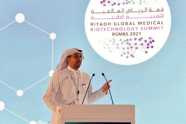 فايزر السعودية تشارك في «القمة العالمية للتقنية الطبية 2021»