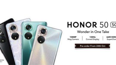 HONOR تؤكد إطلاق هاتف HONOR 50 قريباً في الأسواق مع قدرات فائقة في تصوير الـ Vlogs
