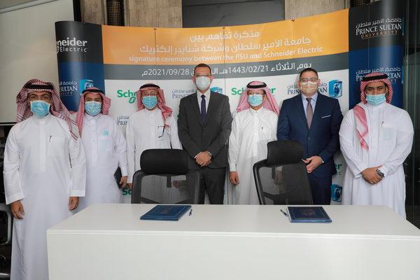 تركز الاتفاقية على بناء القدرات والمعرفة في مجال الأتمتة الصناعية، ودعم البحث وتطوير المنتجات والتدريب للطلاب