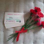 『母の日にエステチケットを贈ろう。やっべ!今日、母の日やんけ!と今気付いたあなたへ。』