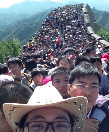 Great Wall National Holidays