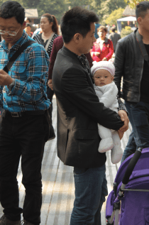 People-park-chengdu-baby