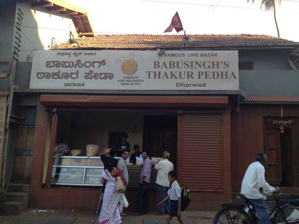 Dharwad Pedha - A delight from Line Bazaar