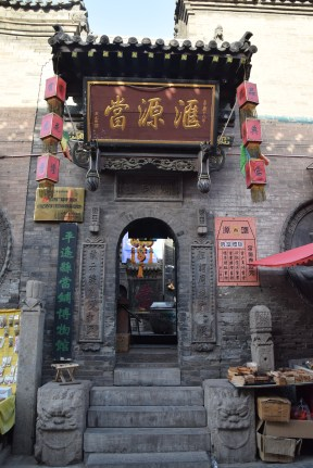 40 Pingyao_entrance1