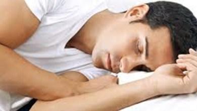 صورة زيوت عطرية تساعد على النوم الجيد