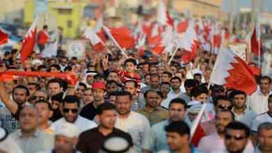 صورة عدد سكان البحرين