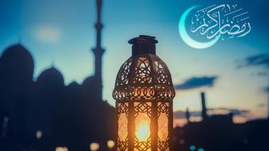 صورة حالات واتس اب عن رمضان