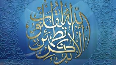 صورة مسجات إسلامية روعة، أجمل رسائل دينية