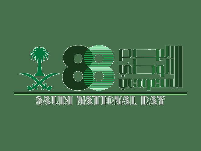 تصاميم اليوم الوطني السعودي 88