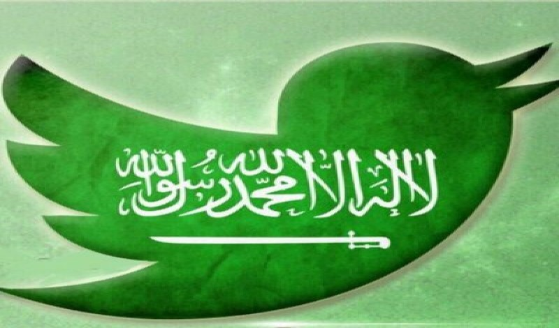 تغريدات عن اليوم الوطني 88 عبارات قصيرة لليوم الوطني 1440 اجمل التغريدات عن اليوم الوطني السعودي مجلة رجيم