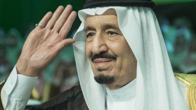 Photo of عبارات عن الملك سلمان , كلمات عن الملك سلمان