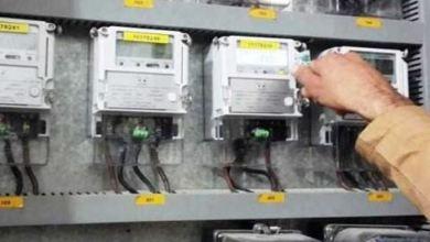 Photo of هل عداد الكهرباء يحرم المواطن من إستحقاق الإسكان
