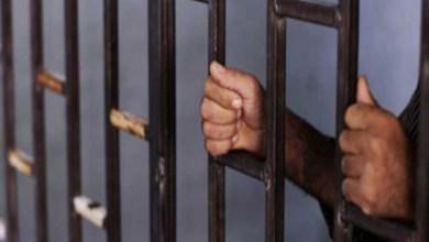 Photo of تفسير حلم السجن
