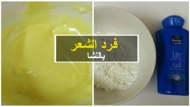 Photo of فرد الشعر المجعد بالنشا