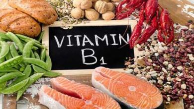 صورة 5 فوائد يقدمها فيتامين B1