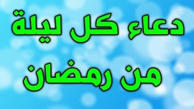 صورة دعاء شهر رمضان, أقوى دعاء لشهر الخير, أدعية الصائم في شهر رمضان