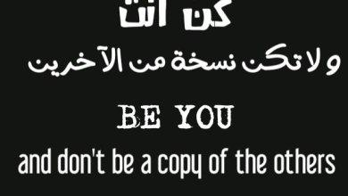 Photo of أجمل حكم وعبارات حزينة باللغة الإنجليزية مترجمة
