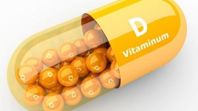 Photo of فوائد فيتامين د و مصادره الطبيعية في الغذاء