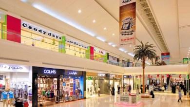 Photo of افضل 6 مولات و مراكز تسوق مميزة في الرياض