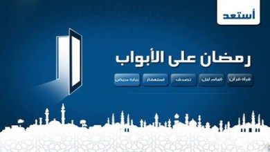Photo of دعاء قرب رمضان وماذا يقال عند رؤية هلال رمضان