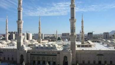 Photo of اكبر 10 مساجد في المملكة العربية السعودية