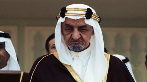 فيصل بن عبد العزيز آل سعود