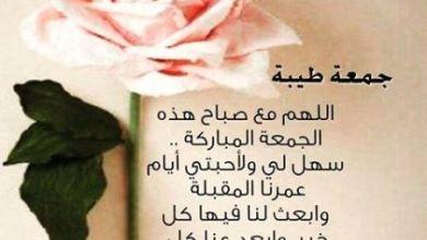Photo of أجمل 12 صورة من خلفيات ليوم الجمعة