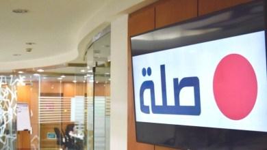 صورة اهم 5 معلومات عن شركة صلة السعودية في الرياض