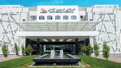 Photo of أكبر 9 مستشفيات لمتابعة الحمل والولادة بالعاصمة الرياض