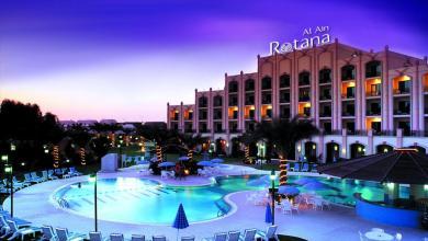 Photo of أفضل 4 فنادق موجودة في العين