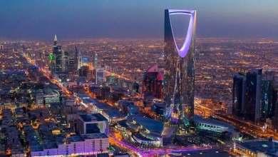 Photo of إعلان الرياض عاصمة المرأة العربية