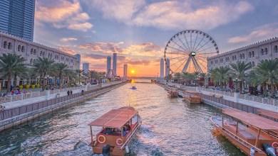 Photo of أجمل 8 اماكن سياحية في الشارقة